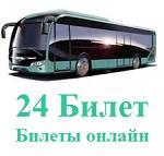24Билет — покупка билетов на автобус